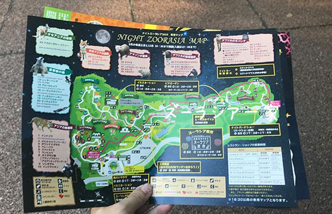 動物園マップ(ナイトズーラシアバージョン)